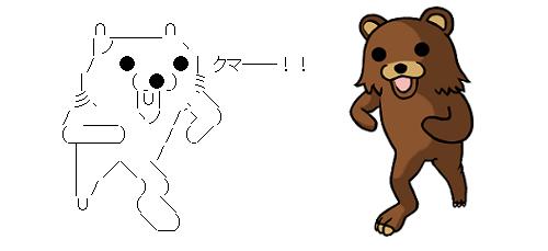 Die Entwicklung des Pedobären